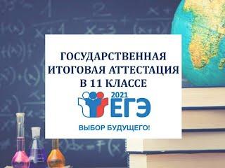 http://obrnadzor.gov.ru/gia/gia-11/